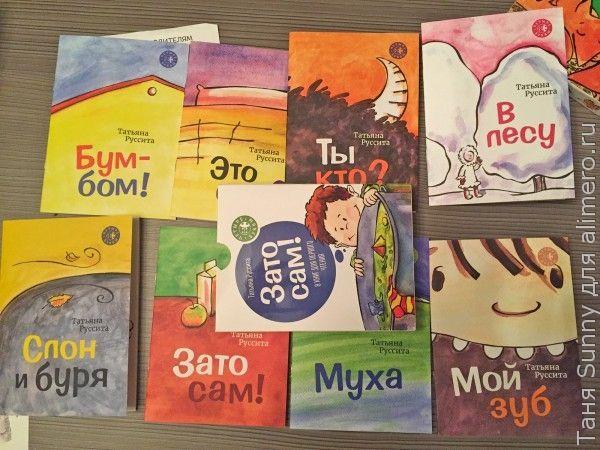 Четыре буквы, Манн, Иванов и Фербер