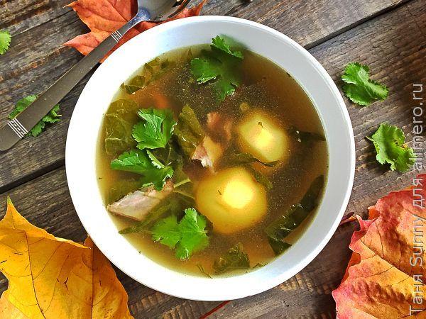 Суп из баранины Ишкена