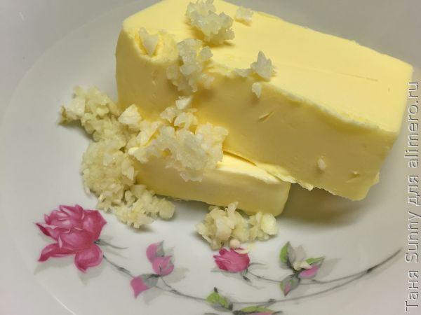 Масло чили для кукурузы