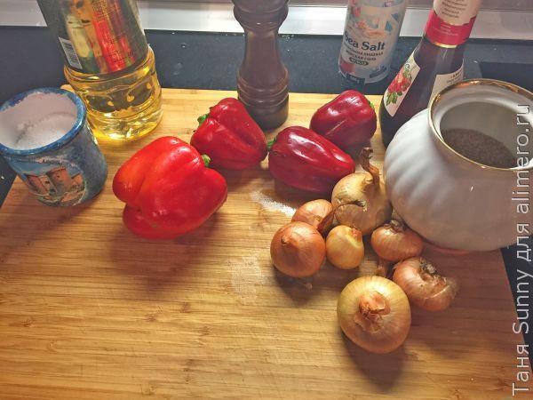 Стейк из свинины с горячим маринованным салатом