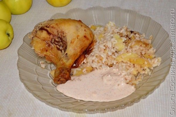 Рис с курицей и яблоками в духовке рецепт