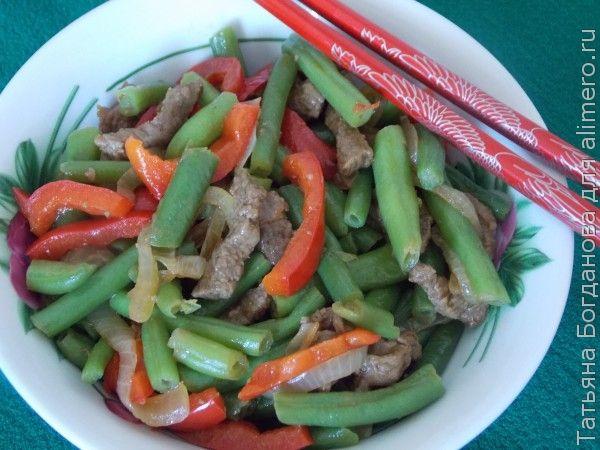 салат со стручковой фасолью горячий