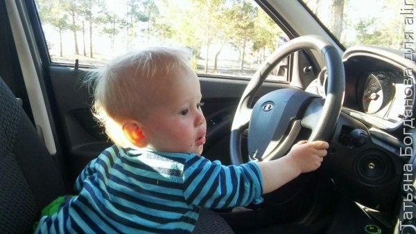 Как занять детей в поездке