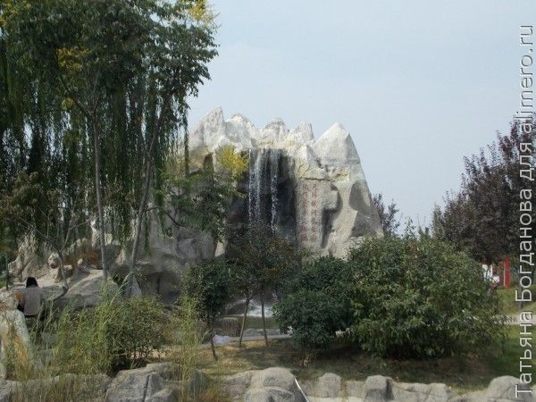 Парки Китая