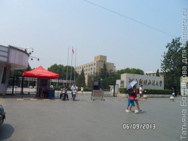 Работа в Китае для русских
