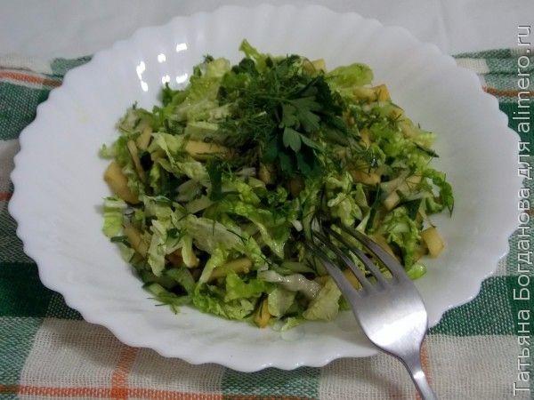 Салат с яблоком