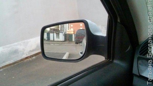 Как настроить зеркала в машине. Мой опыт