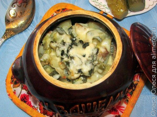 Горшочки с мясом, картофелем и маринованными овощами