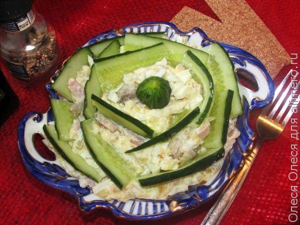 Салат с ветчиной и сыром «Изумруд»