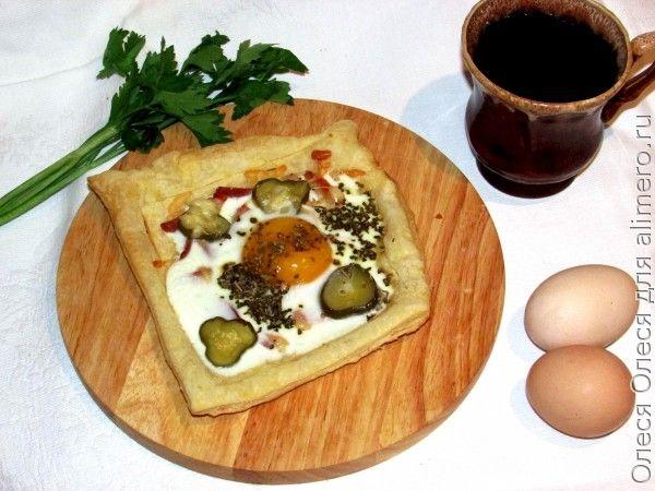 Слойки с сыром и яйцом