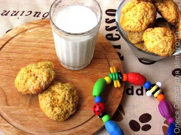 Детское печенье с морковкой и яблочком