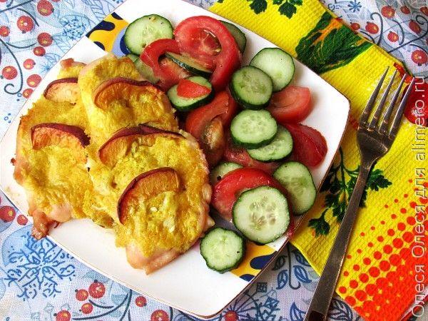 Курица с сыром, карри и персиками