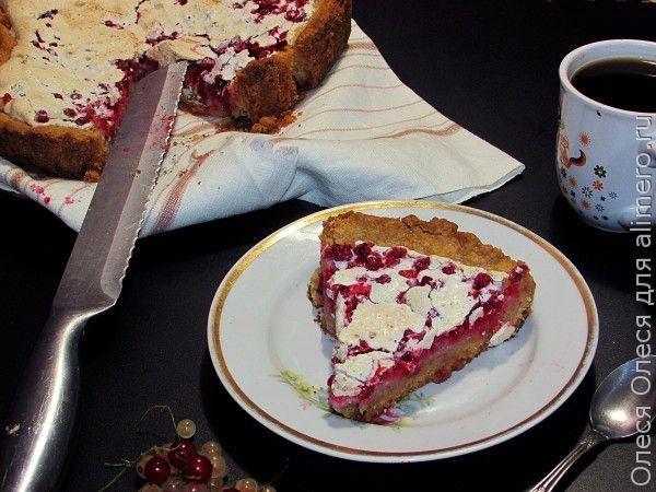 Пирог с красной смородиной «Красная шапочка»