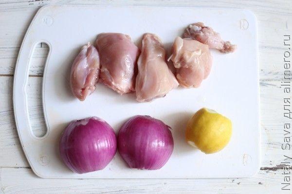курица с оливками по-мароккански