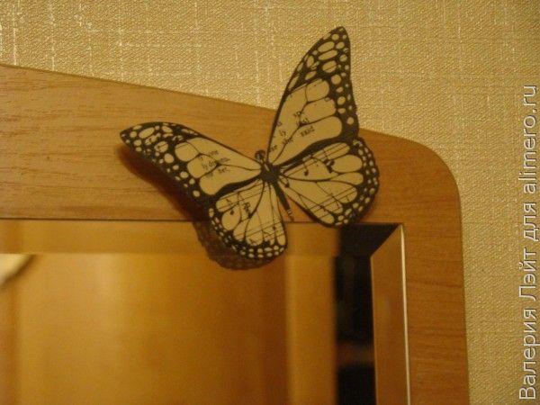 А вот мои музыкальные бабочки:)