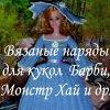Ляззат Кокумбаева