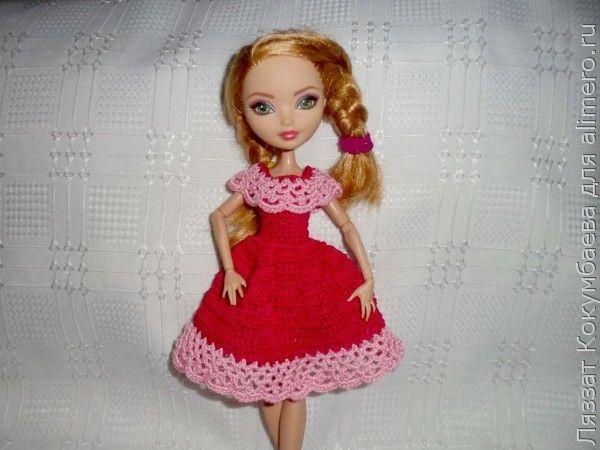 Кукла в платье