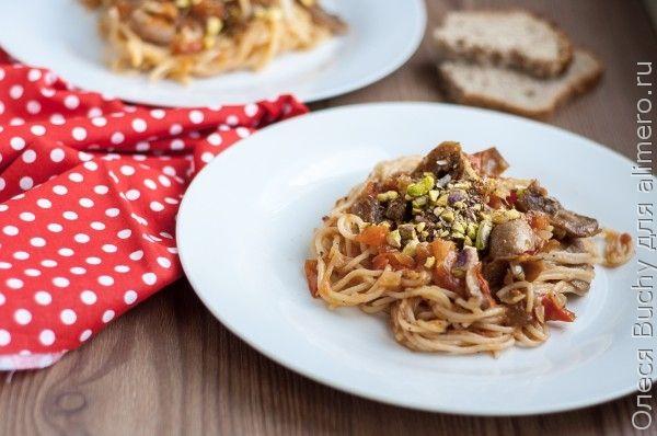 Спагетти с помидорами, грибами и фисташками