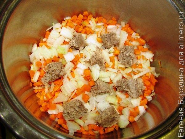 Витаминный овощной суп