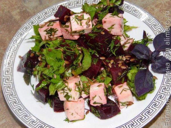 Салат для завтрака