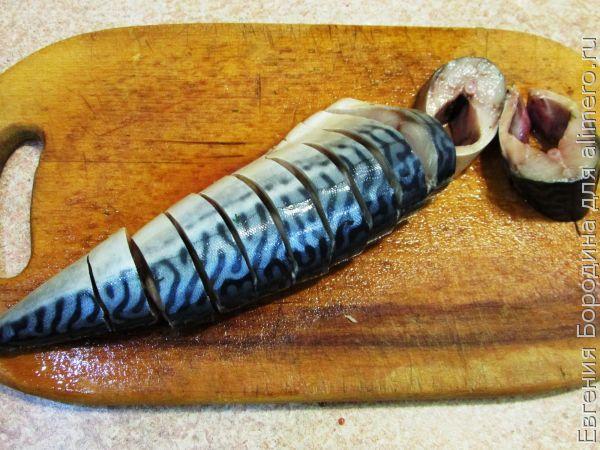 скумбрия в горчично-укропном маринаде