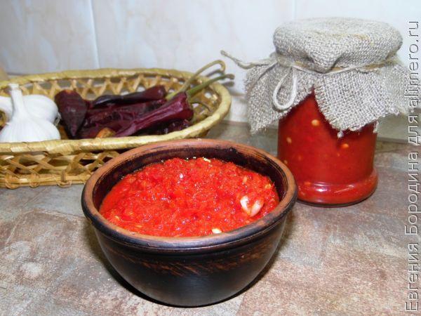 рецепт аджики из горького перца без варки