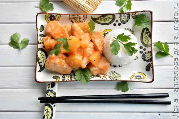 Курица с ананасом по-тайски