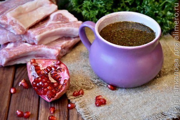 Маринад для мяса на основе гранатового сока